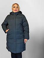 Зимний ФАБРИЧНЫЙ пуховик пальто Cat Elegant БОЛЬШИЕ РАЗМЕРЫ !! 56-66