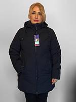 Зимняя ФАБРИЧНАЯ куртка Cat Elegant. РАЗМЕРЫ !! 48-58