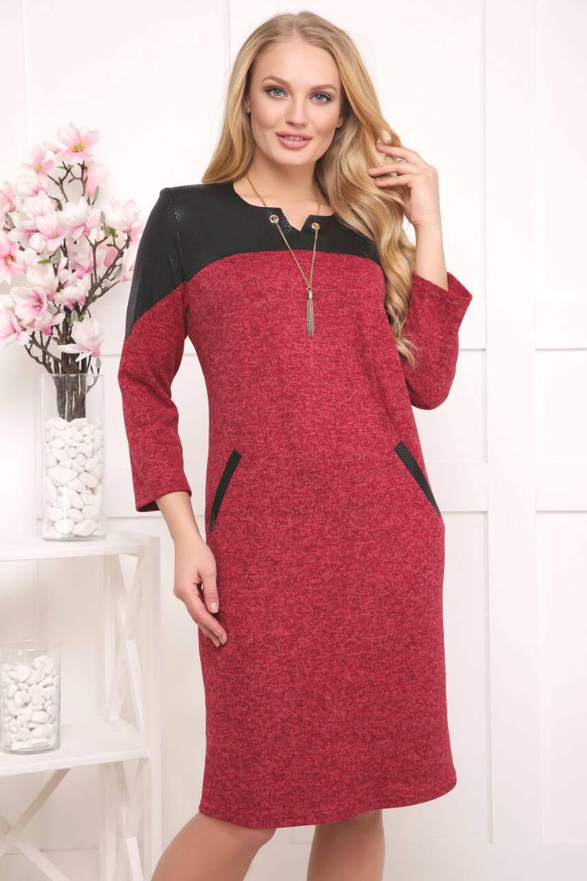 Платье из ангоры Цепочка  52,54,56
