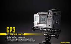 Фонарь для камер GoPro Nitecore GP3 CRI (Nichia LED, 270 люмен, 5 режимов, USB), фото 3