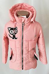 Весенняя куртка для девочки модная