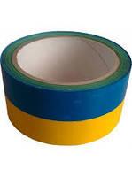 """Упаковочный скотч """"Украинский флаг"""" 43 мкм*48мм*066 (ширина*длина)"""