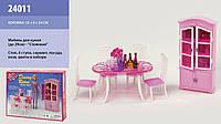 """Мебель """"Gloria"""" для столовой, стол, стулья, буфет, посуда..., в кор. 32*24*5см (24шт/2)(24011)"""