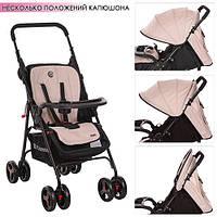 Детская прогулочная коляска-книжка M 3443L-4 GIFT