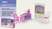 """Мебель """"Gloria"""", для детской, детск. кров., стульчик для корм., в кор. 31*18*5см (36шт/3)(24022)"""