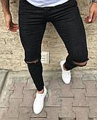Мужские джинсы с дырками на коленях (рваные джинсы) чёрные приталенные