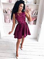 Вечернее платье расшитое пайетками по декольте