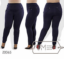 Женские батальные брюки из дайвинга