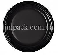 Тарелка одноразовая черная премиум 260мм 50шт
