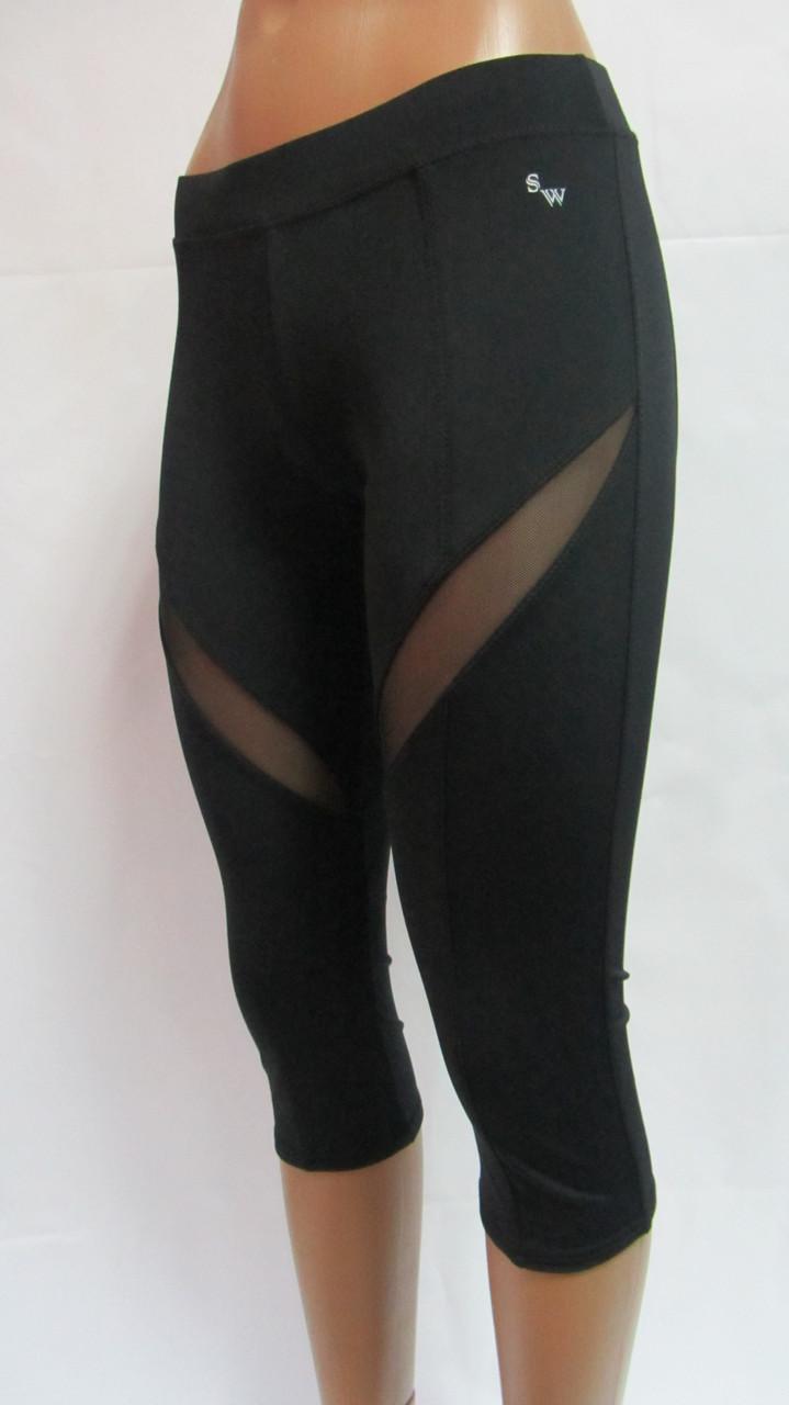 Женские капри для фитнеса сетка черного цвета р-р М