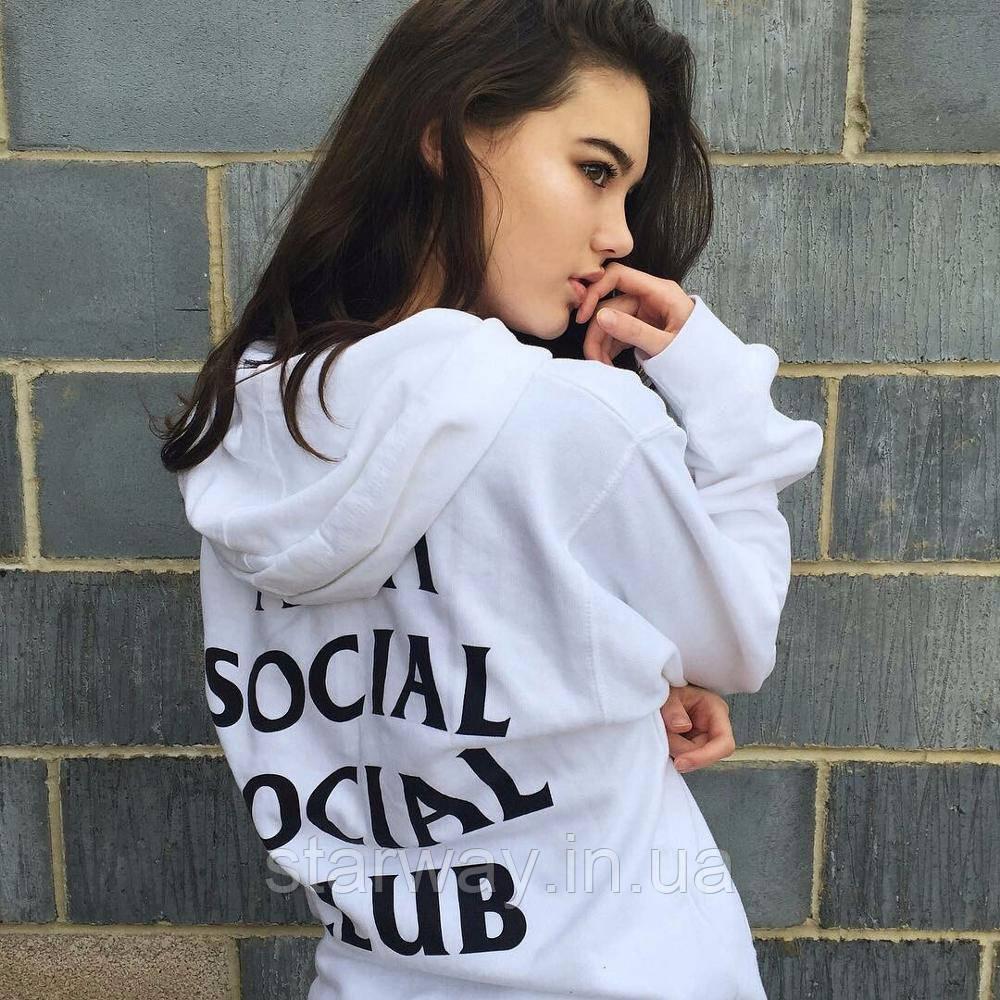 Толстовка белая принт A.S.S.C. Antisocial social club  | Худи женская