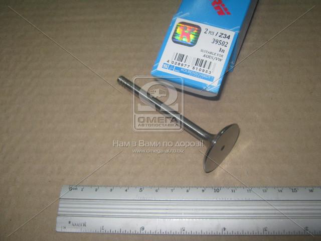 Клапан впускной VAG 1.9SDi 96- 36х7х96.6 (пр-во KS) 39502