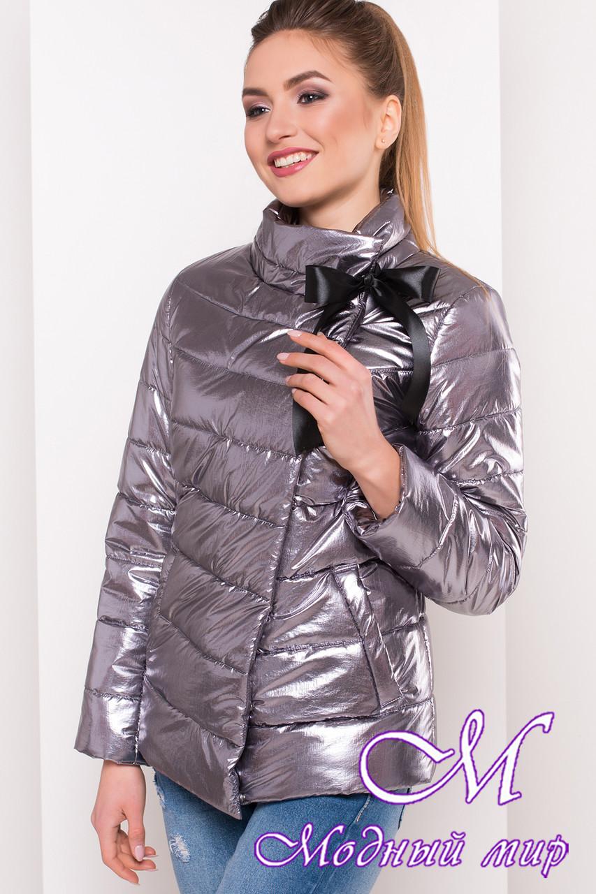 Женская куртка фольга осень-весна (р. XS, S, M, L, XL) арт. Эллария 4589 - 21750