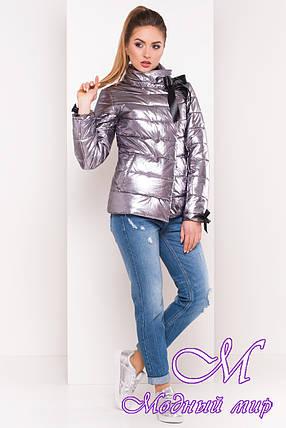 Женская куртка фольга осень-весна (р. XS, S, M, L, XL) арт. Эллария 4589 - 21750, фото 2