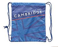 """Сумка для обуви с карманом """"Cambridge"""" 1 Вересня 553615"""