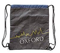 """Сумка для обуви с карманом """"Oxford"""" 1 Вересня 553617"""
