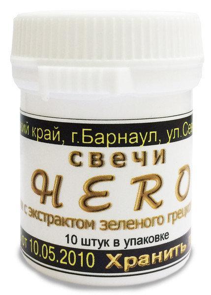 Свечи HERO с экстрактом зеленого грецкого ореха 10 шт