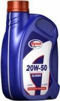 Масло Agrinol 20w-50 минеральное 1л