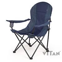 """Кресло """"Директор Лайт """"d19 мм, размер сиденья, 66х58см, высота до сиденья 45см, до 140кг(6005)"""