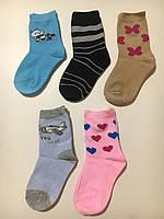 6128, Детские носки для девочек JST [19/22]