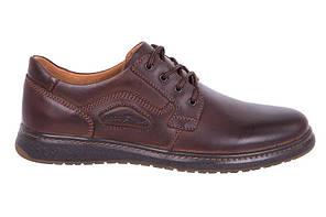 Туфли Bumer мужские кожаные. Качество 100%
