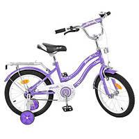 Детский двухколесный велосипед 16 дюймов, Star фиолетовый (L1693)