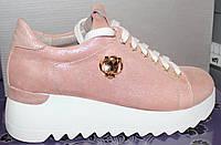 Кроссовки кожаные женские пудра на толстой подошве, кожаные женские кроссовки от производителя модель ЕК159-3, фото 1