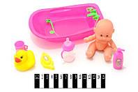 Пупс в ванной с аксесс.11*8,5*4см /288-2/(577-D1D)