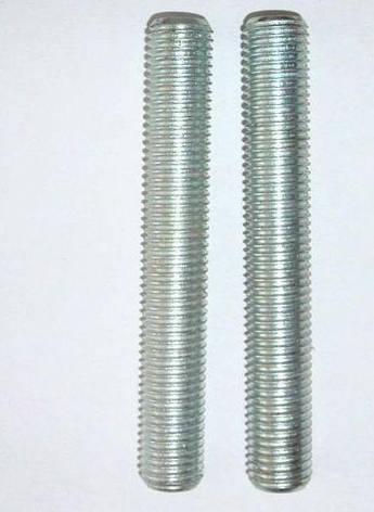 DIN 976-1 шпилька М20 класс прочности 5.8, фото 2