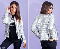Модная легкая демисезонная короткая куртка на молнии без капюшона доставка  Украина Россия СНГ 42,44 1339538dd65