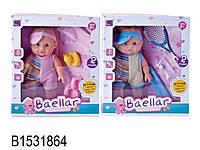 Кукла-пупс Baellar 25см 11299 с аксес.2в.кор.27,5*9,5*23,5 ш.к./24/(11299)