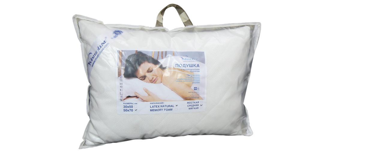 Подушка Латекс, матролюкс