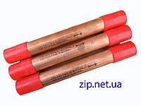 Фильтр-осушитель 50 грамм.  д. 6.2 мм. * 2.5 мм. Италия