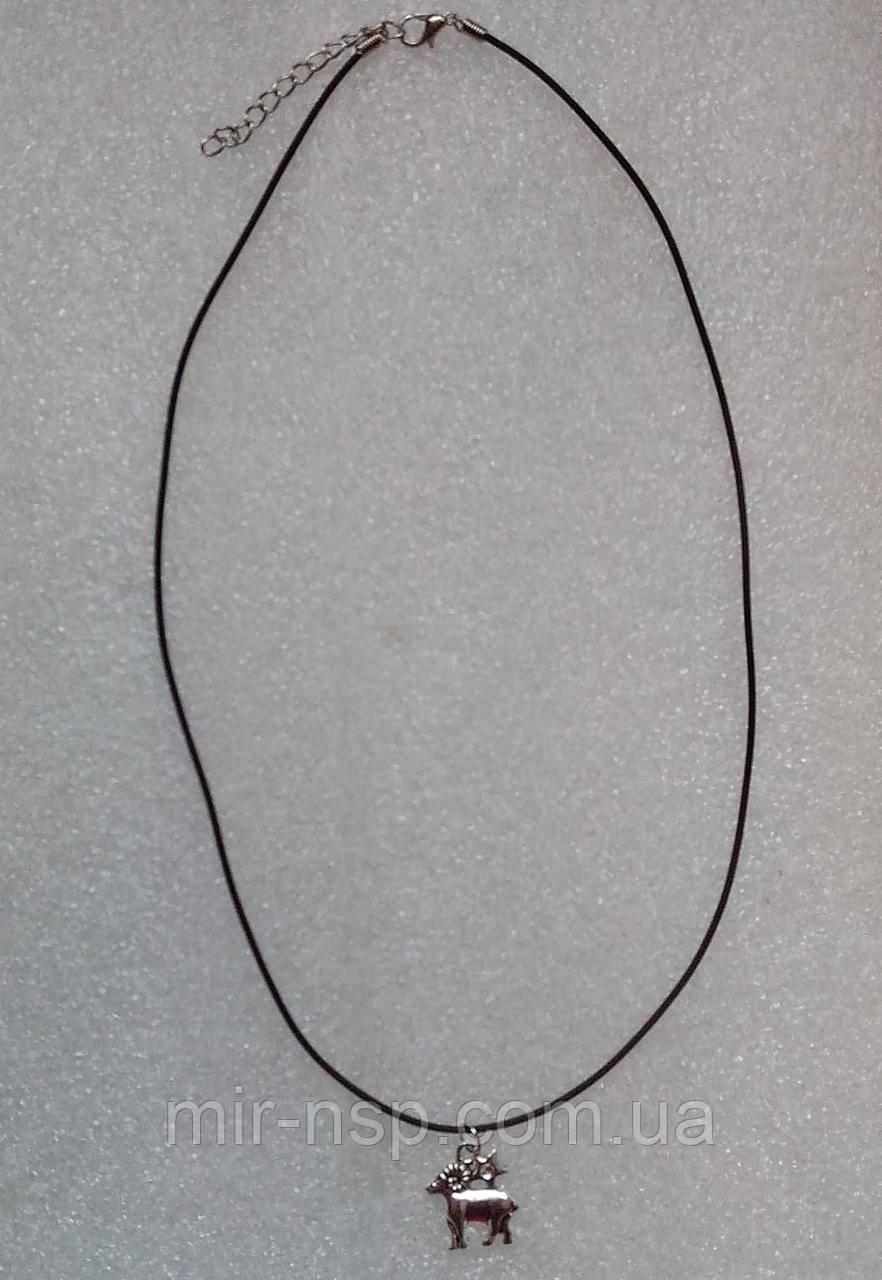"""Кулон """"Овен"""" Знаки Зодиака на каучуковом шнурке"""