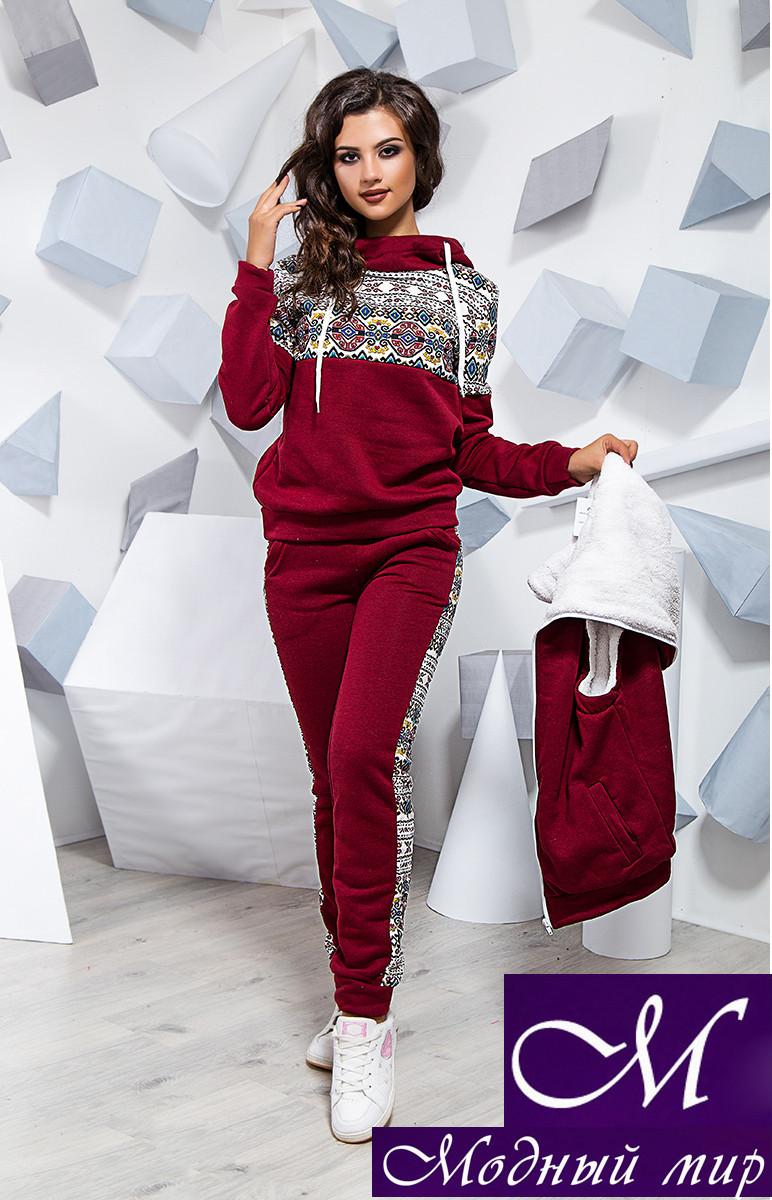 Женский теплый спортивный костюм с мехом (р. 42, 44, 46) арт. 16880