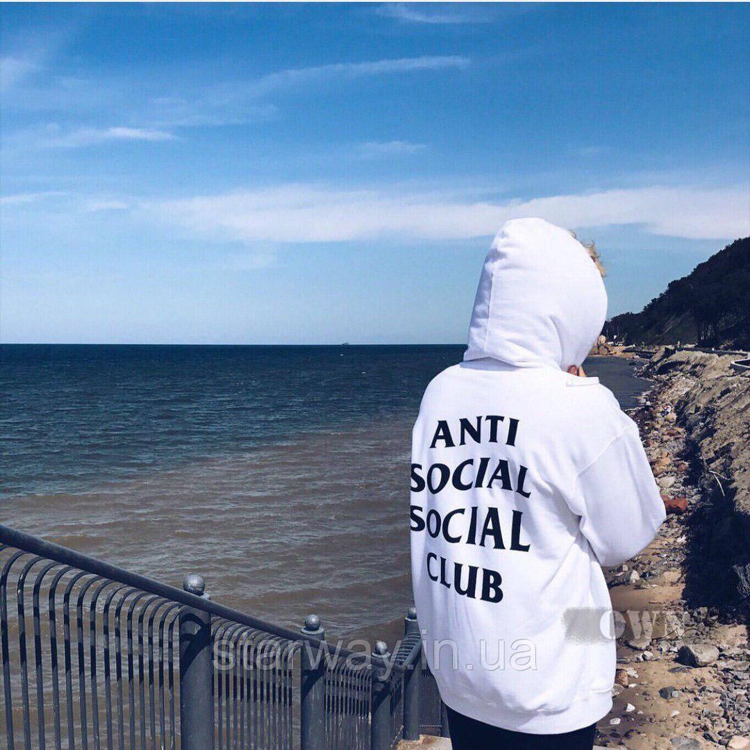 Толстовка белая A.S.S.C. Antisocial social club logo  | Худи женская