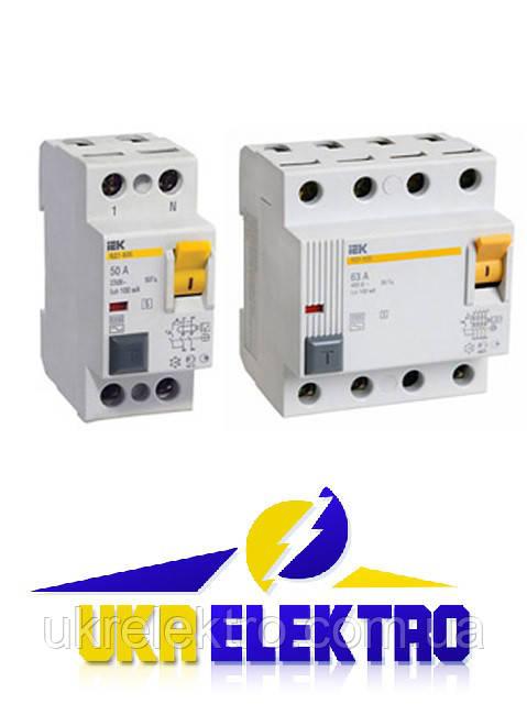 Выключатели дифференциальные ВД1-63S (УЗО тип АС)