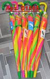 Зонт детский Радуга