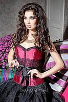 Корсет женский утягивающий Anabel Arto, корсет на грудь удлиненный. Разные размеры и разные цвета.