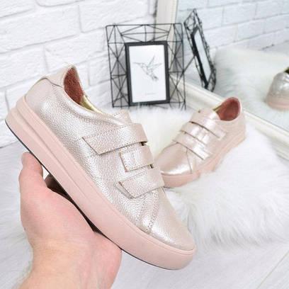 Кеды женские Urban пудра липучка 4414, спортивная обувь