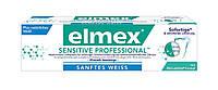 Зубная паста для ухода за чувствительными зубами Elmex SENSITIVE PROFESSIONAL SANFTES WEISS , 75 мл