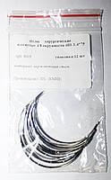 Иглы хирургические ветеринарные 3В1 1,2 * 60MM 12шт, режущая
