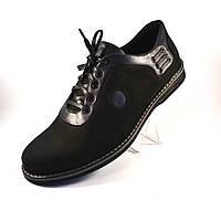 Мужская обувь больших размеров туфли демисезонные облегченные нубук черные Rosso Avangard Prince Black Nub BS, фото 1