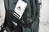 Городской рюкзак. Стильный рюкзак. Рюкзак Adidas. Рюкзак портфель. Мужские рюкзаки. Женские рюкзаки., фото 5