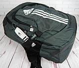 Городской рюкзак. Стильный рюкзак. Рюкзак Adidas. Рюкзак портфель. Мужские рюкзаки. Женские рюкзаки., фото 8