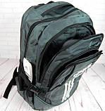 Городской рюкзак. Стильный рюкзак. Рюкзак Adidas. Рюкзак портфель. Мужские рюкзаки. Женские рюкзаки., фото 9