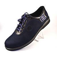 Туфли мужские облегченные нубук синие Rosso Avangard Prince Blu Nub , фото 1