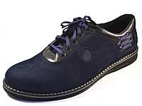 Мужская обувь больших размеров туфли мужские демисезонные нубук синие Rosso Avangard Prince Blu Nub BS