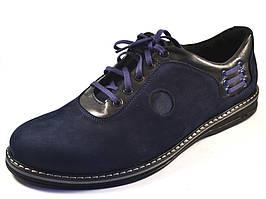 Взуття великих розмірів чоловіча туфлі чоловічі демісезонні нубук сині Rosso Avangard Prince Blu Nub BS