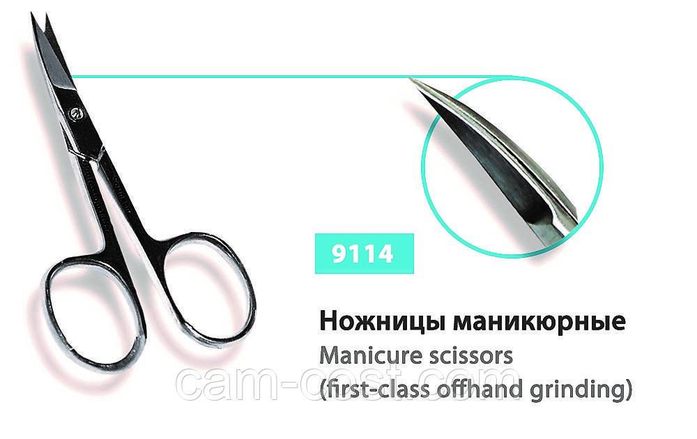 Ножницы для ногтей  SPL 9114 блистер